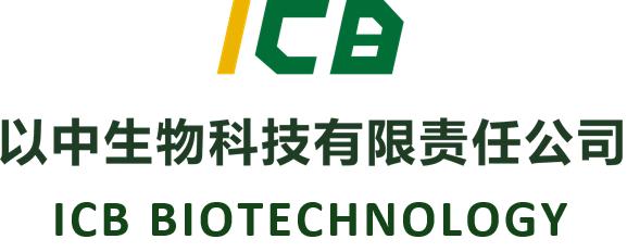 ICB Israel China Biotechnology
