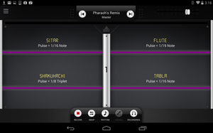 Screenshot of the Beamz App