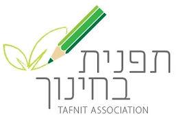 tafnit logo