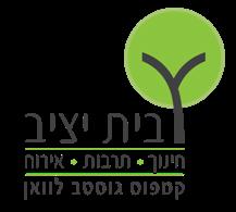 בית יציב לוגו