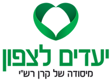 יעדים צפון לוגו