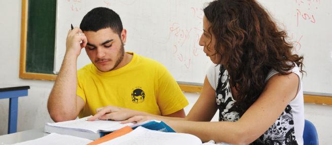 Start matriculaton program