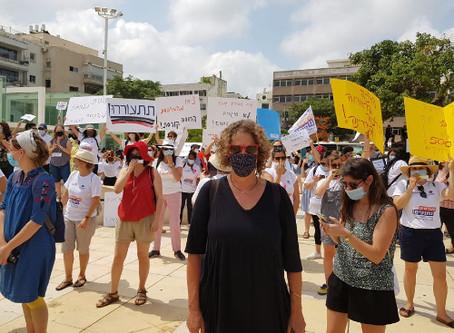 נשרכים מאחור: על שביתת העובדים הסוציאליים