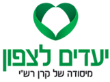 לוגו יעדים לצפון