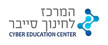 מרכז לחינוך סייבר.png