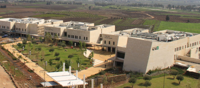 tel-hai academic college