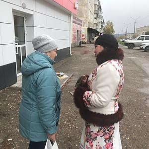 """Акция """"День добра и уважения"""""""