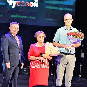 Торжественное собрание к 85-летию города Чусового