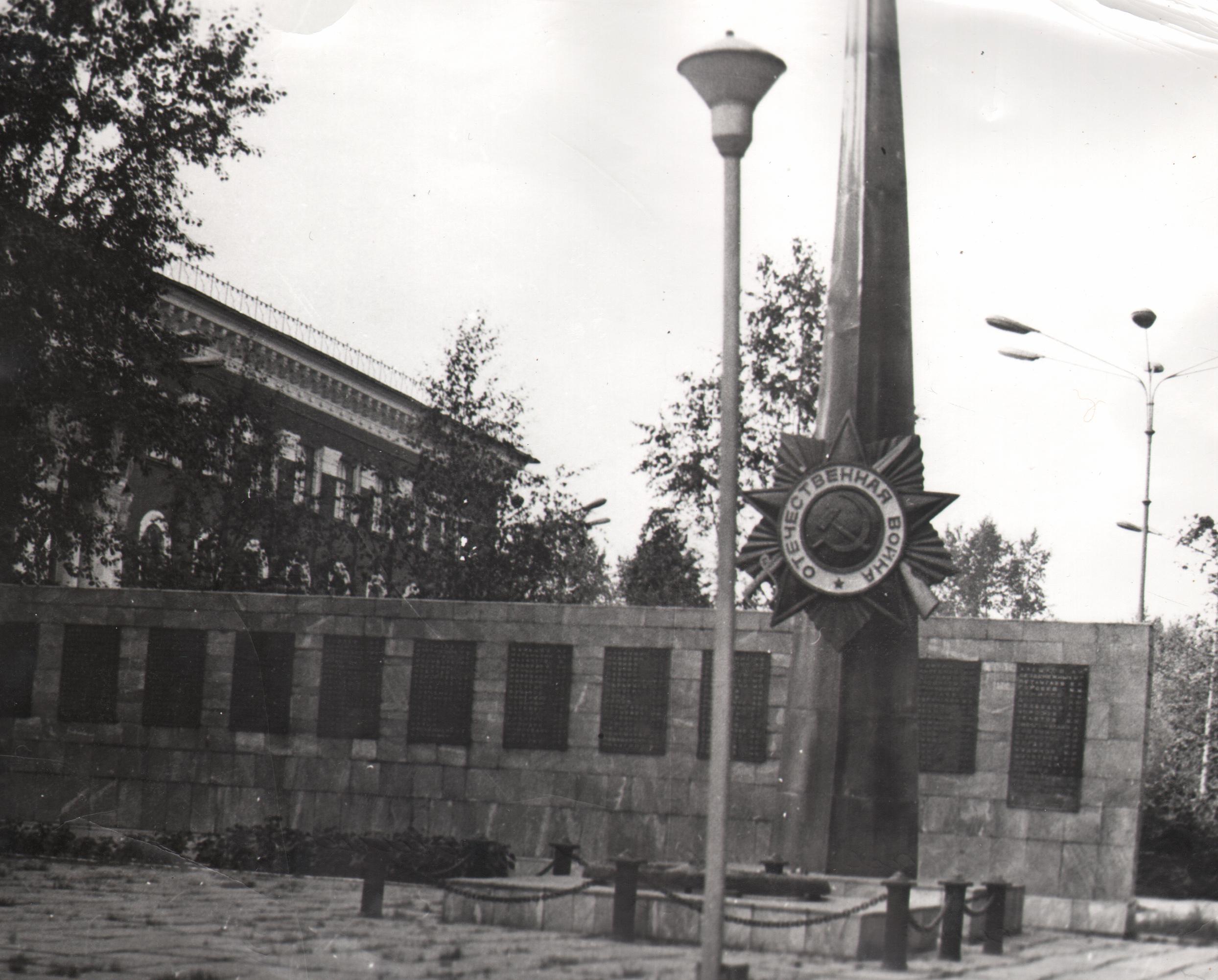 Memorial_zavodchanam_pogibshim_v_VOV