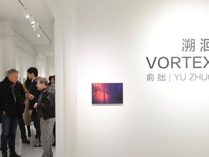 "EXHIBITION | ""VORTEX"" ""溯洄"" -- Solo Exhibition of YU ZHUO 俞拙摄影个展"
