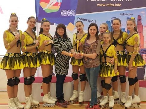 Чемпионат Москвы 2020