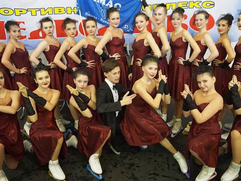 Соревнования танцевальных коллективов на льду