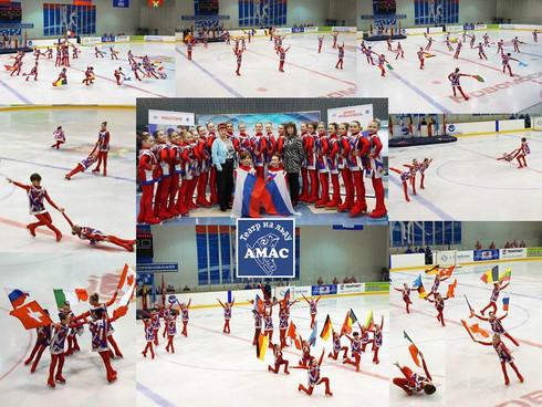 Новомосковск - EuroChem Cup 2016