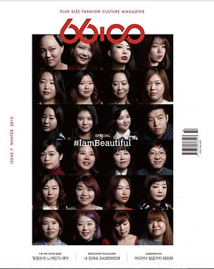 Model Launches Body-Posi Mag in South Korea