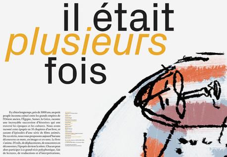 """""""Il était plusieurs fois"""" à la Chartreuse d'Avignon"""