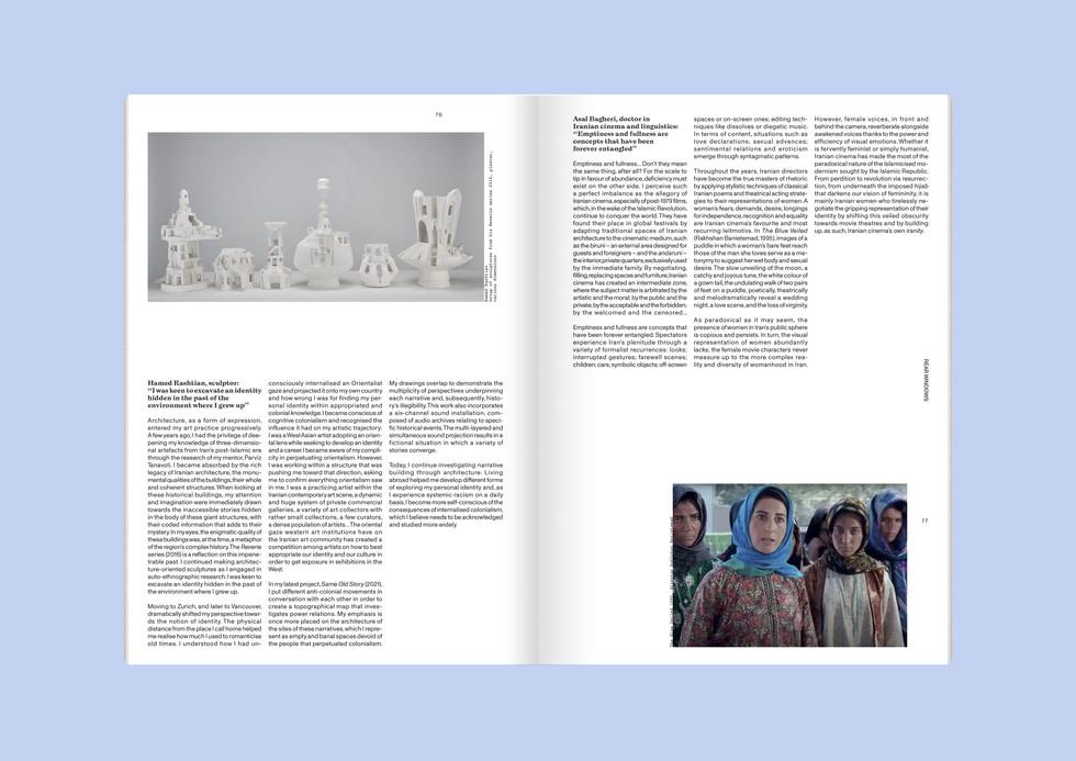 Tide magazine issue 1 image 25.jpg
