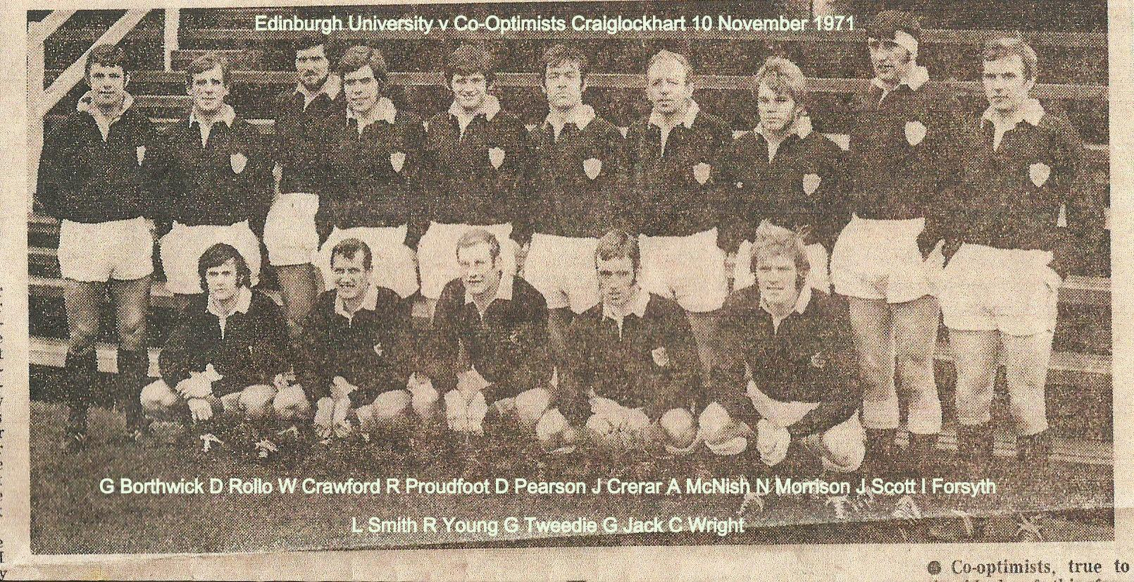 university1971.jpg