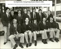 HongKong1981004.jpg