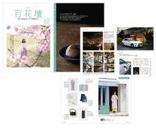 月刊誌デザイン エディトリアル
