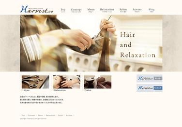 静岡 美容院 ホームページ 制作