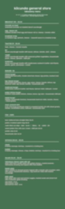 online menu takeaway corona-01.png