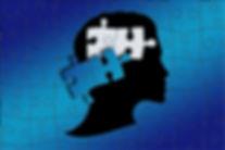 Legasthenie, Chaos im Kopf