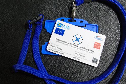 BULGARIA drone registration card