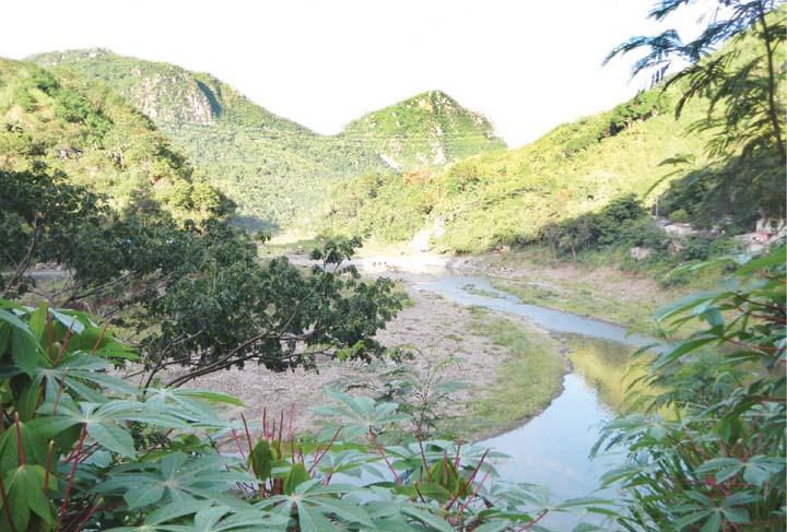 Simbahan-Talagas Protected Landscape