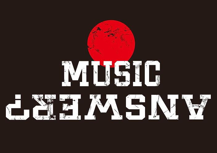 2cBackMusicAnser.jpg