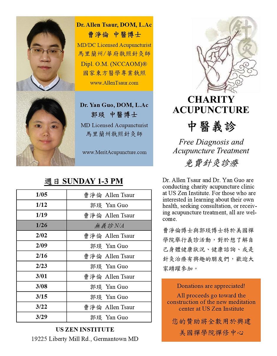 USZen Charity ACP 2020a.jpg