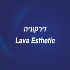 Lava_Esthetic