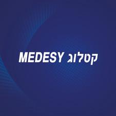 קטלוג MEDESY