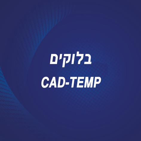 CAD TEMP