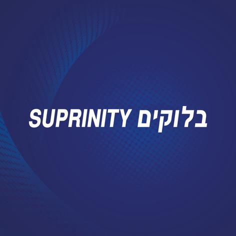 SUPRINITY