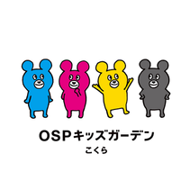 OSPキッズガーデン キャラクター