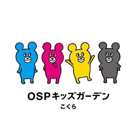 OSPキッズガーデン