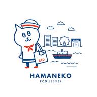 HAMANEKO