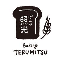 パン屋照光 ロゴ