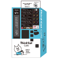 Third Cat Cafe