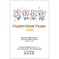 2020キンコーズ年賀状