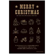 kinko'sクリスマスカード
