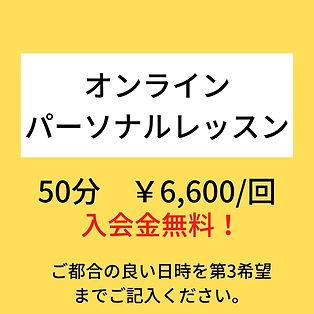 5回チケットのコピー (6).jpg