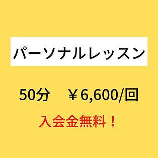 5回チケットのコピー (5).jpg