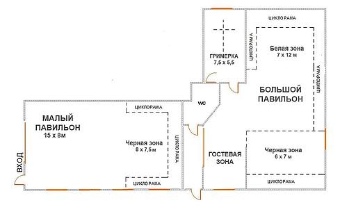 план студии Белый чемодан+