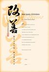 JAPANESE STYLED CERT