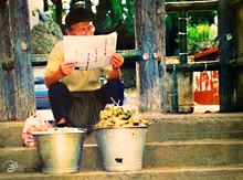 Morning Paper & Jung Tze's