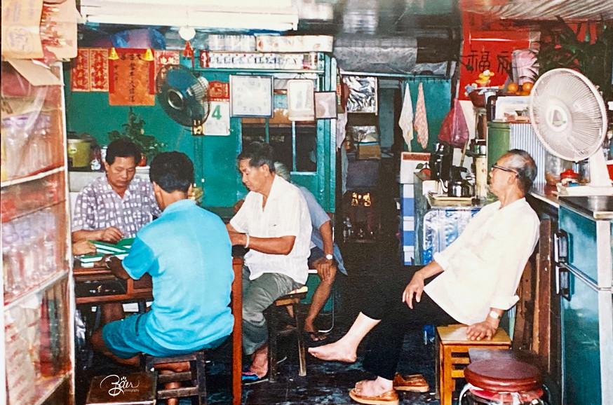 Taichung Lao Gong