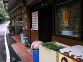 Running Cooking Chicken Restaurant Sanxi