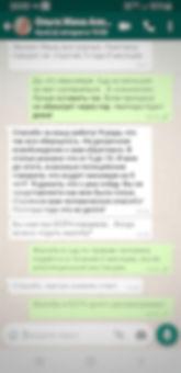 Screenshot_20200214-200118_WhatsApp-01.j