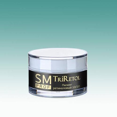 Пилинг для лица ретиноловый «TriRetol» SM prof
